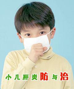 关注:小儿肝炎防与治